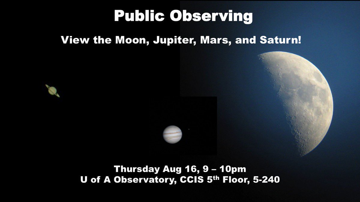 ualberta observatory on twitter 9 10pm thurs aug 16 visit the