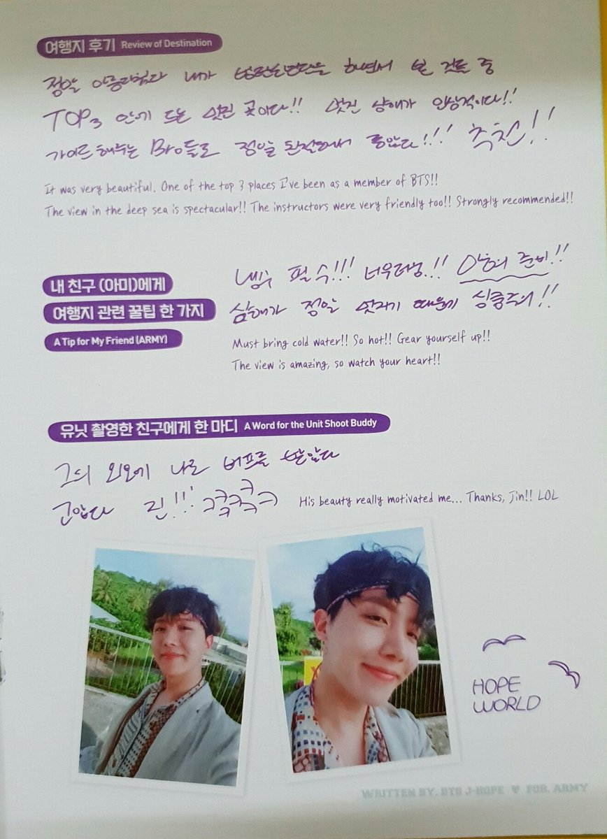 &quot;His beauty really motivated me... Thanks Jin!!&quot; <br>http://pic.twitter.com/VYWwh67KT1