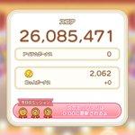 Image for the Tweet beginning: 【ぷちぐるラブライブ!】それは僕たちの奇跡ステージでスコア26,085,471を達成! #ぷちぐるラブライブ