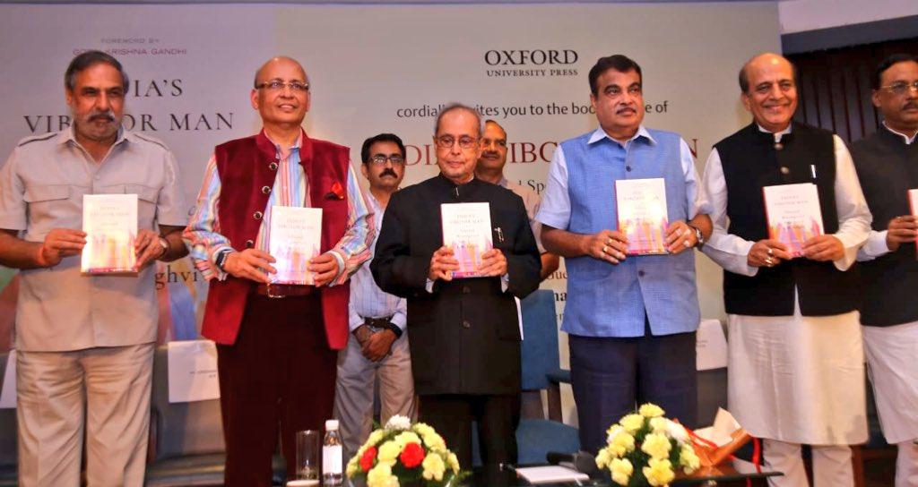 ebook special topics in intellectual property 2010