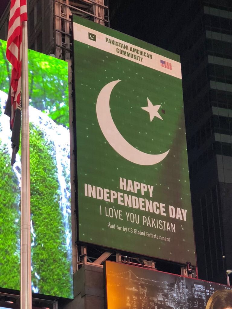 Times Square in New York. Great initiative by our community <br>http://pic.twitter.com/xpM7oSfYD0