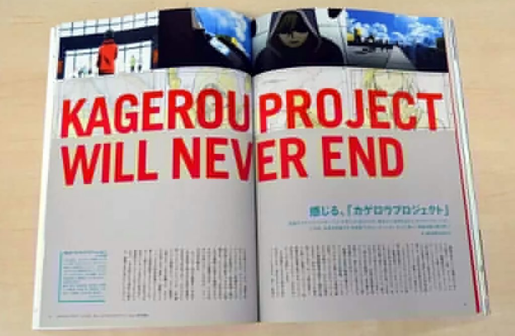 kagepro fandom: it was a nice run everyone, thanks for every-  jin: <br>http://pic.twitter.com/zYI7ppmhDL
