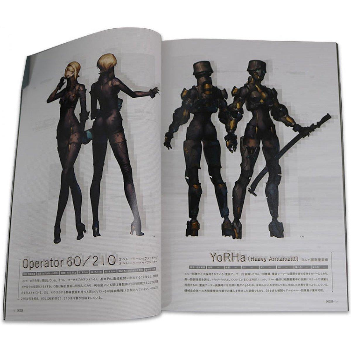 NieR Automata World Guide Art Illustrations Art book Japan