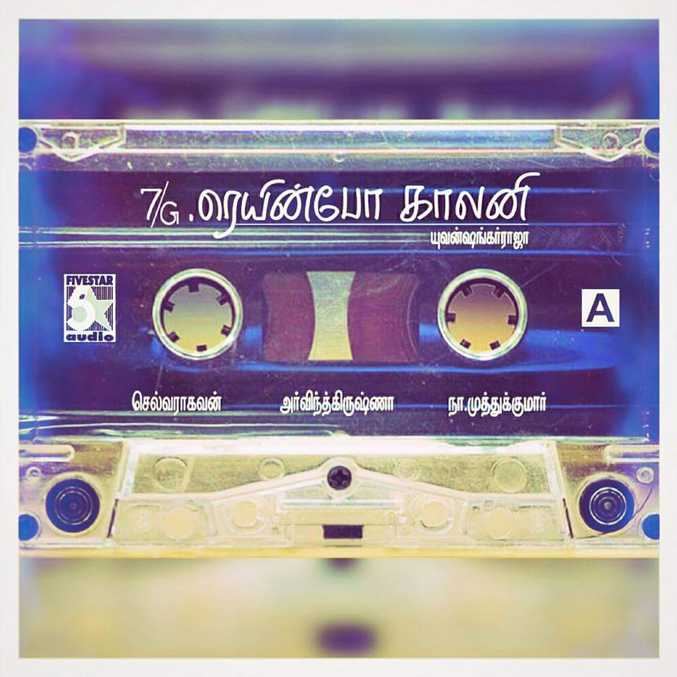 Not in this lifetime, I can pay back for what this album was and is to me! To be in adolescence when Na.Muthukumar was writing lyrics will always be a cold memory, a heartbreaking bliss, a sad poetry I&#39;ll linger and hold on to myself.. till death!  @selvaraghavan @thisisysr _/\_<br>http://pic.twitter.com/yTJMqbAMvM