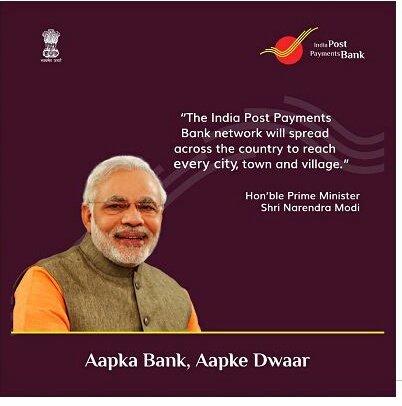 #IndiaPostPaymentsBank  Banking at your Fingertips  @digichandru @56perumal @Karthisankarbe1 @KathirNews @arun2402 @stevejani1988 @bjpsivaraman<br>http://pic.twitter.com/vACYo1bIrA