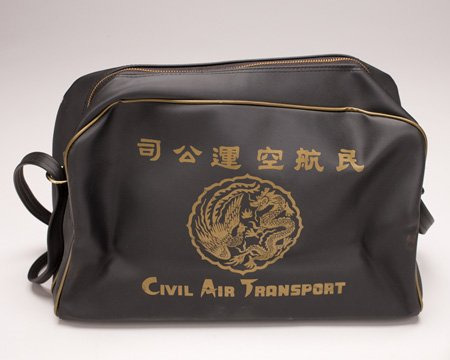 CIA Museum AotW: Civil Air Transport Souvenir Bag  #CAT travelers received bags as complimentary gifts.  In August 1950, CIA secretly purchased assets of CAT, airline started in China after #WWII by Gen. Claire Chennault & Whiting Willauer.  https://t.co/9qG697eDgO