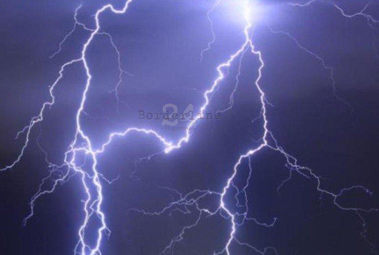 #Bari, tempesta di #Fulmini: chiude l\
