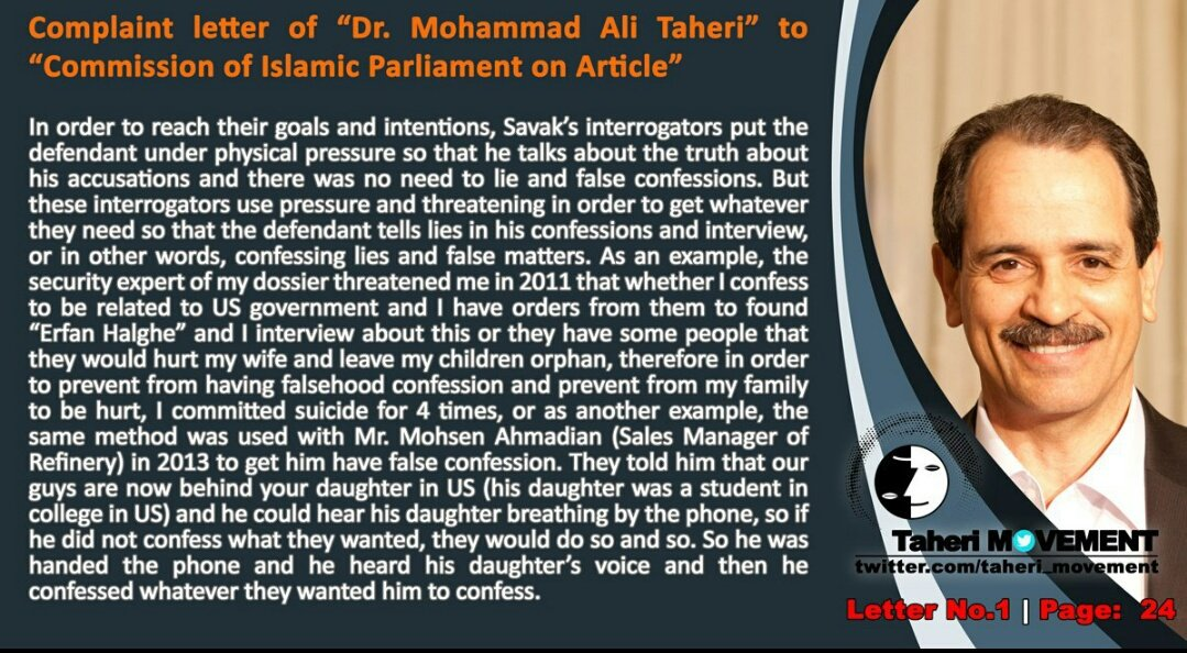 I committed suicide for 4 times, or as another example, the same method was used with Mr. Mohsen Ahmadian (Sales Manager of Refinery) in 2013 to get him have false confession.  #Taheri_movement <br>http://pic.twitter.com/4TAtYRjws1
