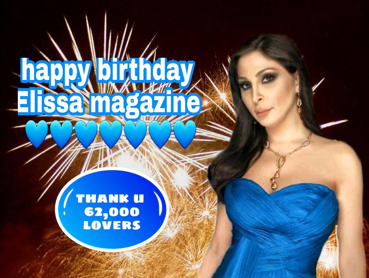 We love this page  amazing  Designs  and beautiful words and face to #Elissa and her followers. The achievements and issuing  Magazines with the largest media, composers, poets and artists.Thank you for 5 years of creativity and always wish that   #ElissamagazineHBD<br>http://pic.twitter.com/MD9SnxjiIC