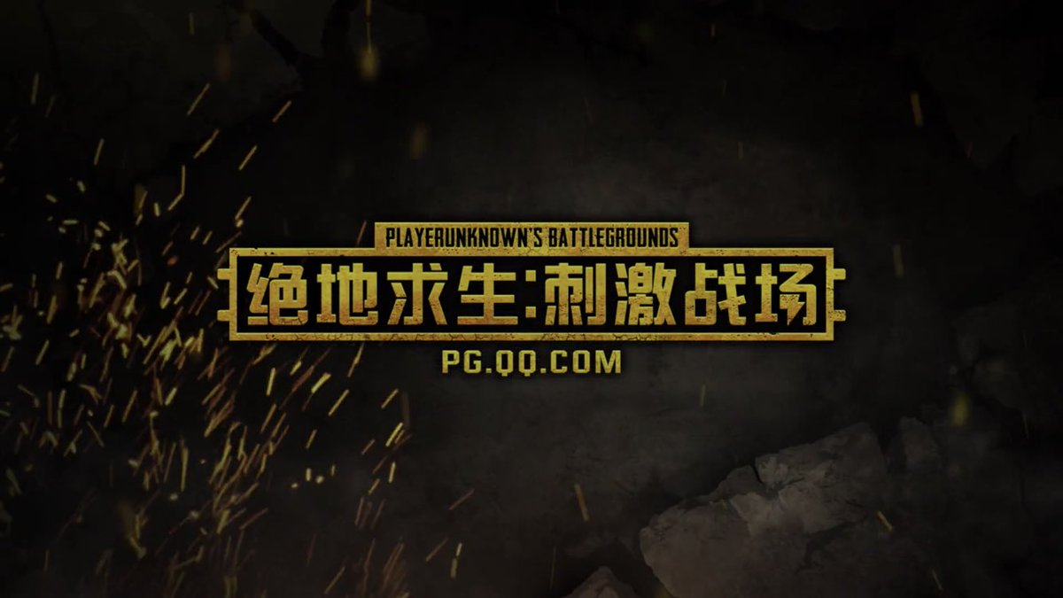Pubgmcommunity On Twitter There S Now 4 Pubgm Versions Which One Are You Playing