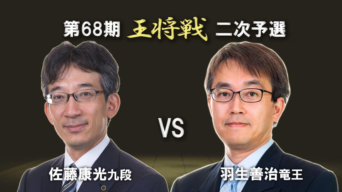 【公式】将棋プレミアムさんの投稿画像
