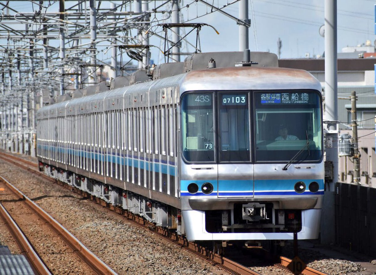 東京メトロ 07系B修車 営業運転開始