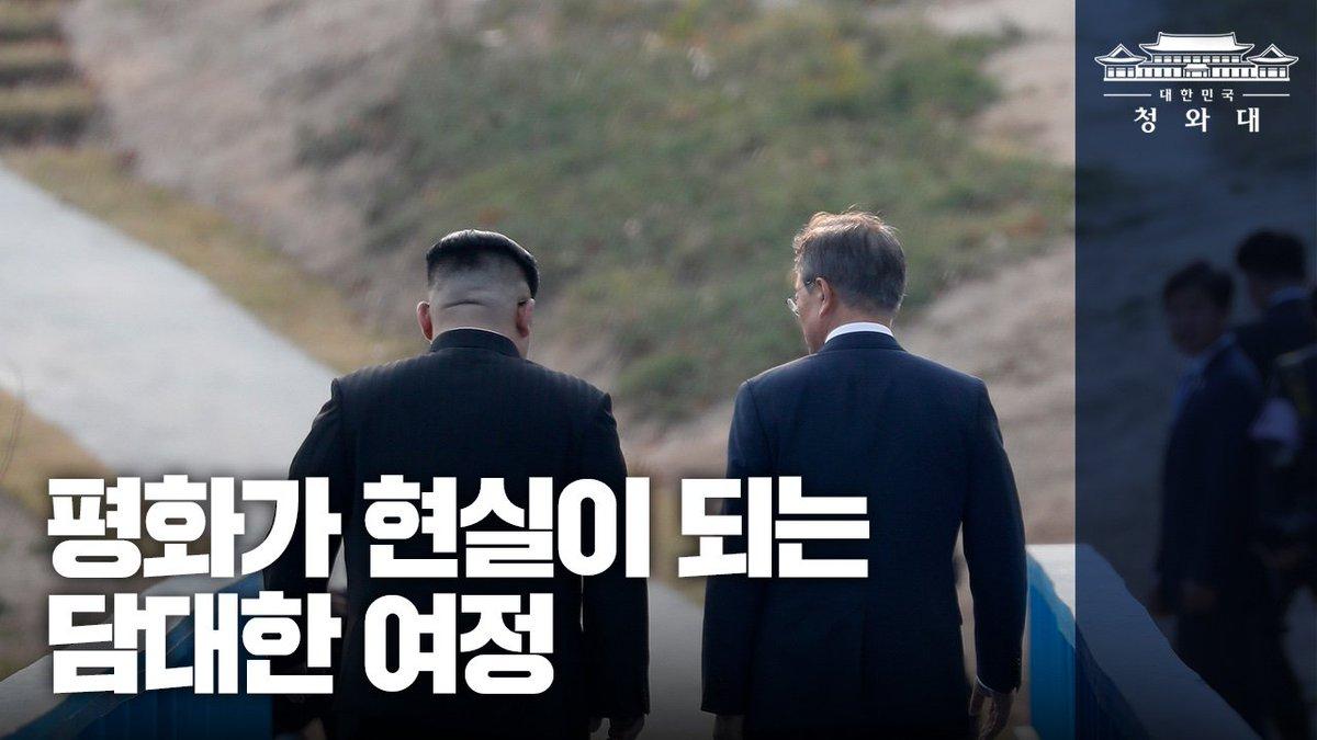 대한민국 청와대's photo on 제73주년