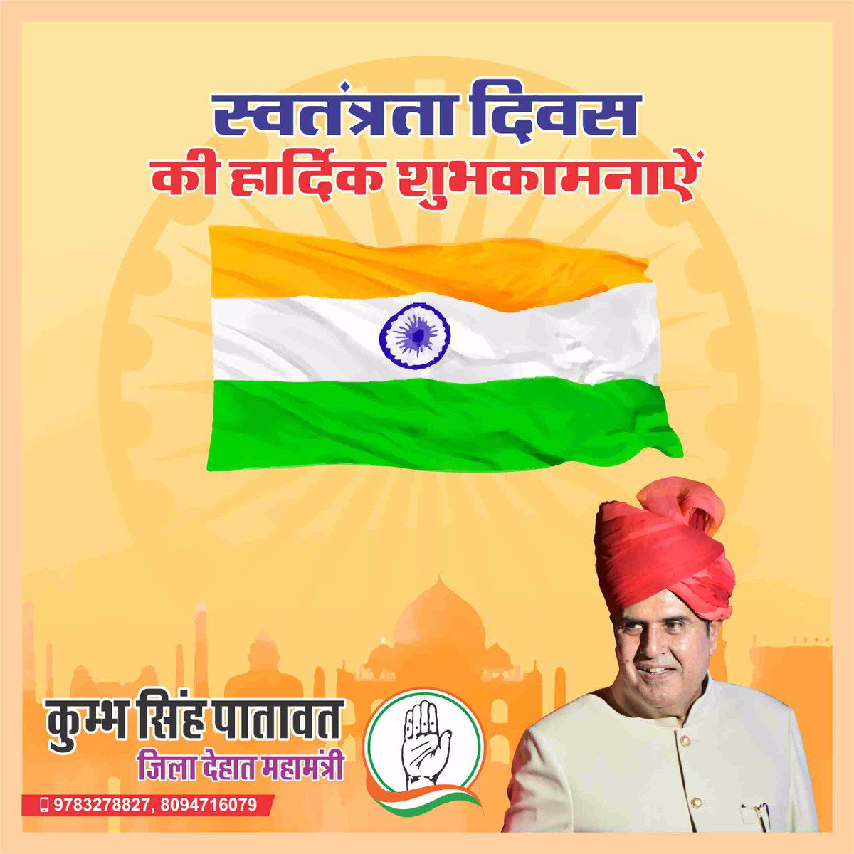 On this Independence Day my best wishes to all Indians. As we celebrate our independence as a nation, let us remember all those brave men and women, our freedom fighters, whose sacrifices and dedication helped us win our independence. Jai Hind.  #HappyIndependenceDay2018