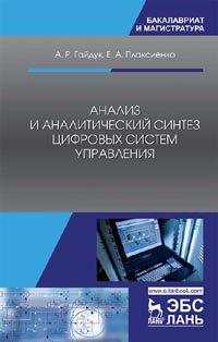 ebook Adobe seminars, Web page