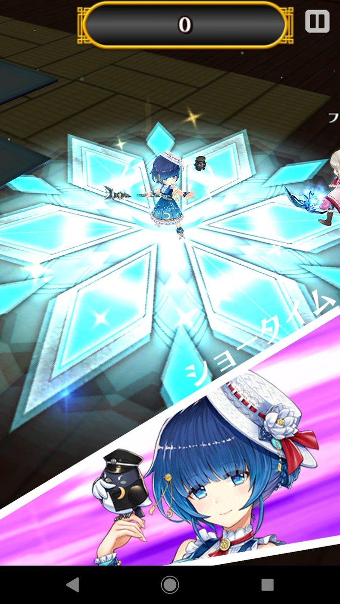 【白猫】ファクティス(魔)モチーフ武器「真・ファンキークライ(フォックステッキ)」の性能情報!撃破SP回復など良スキル満載の神武器!?【プロジェクト】
