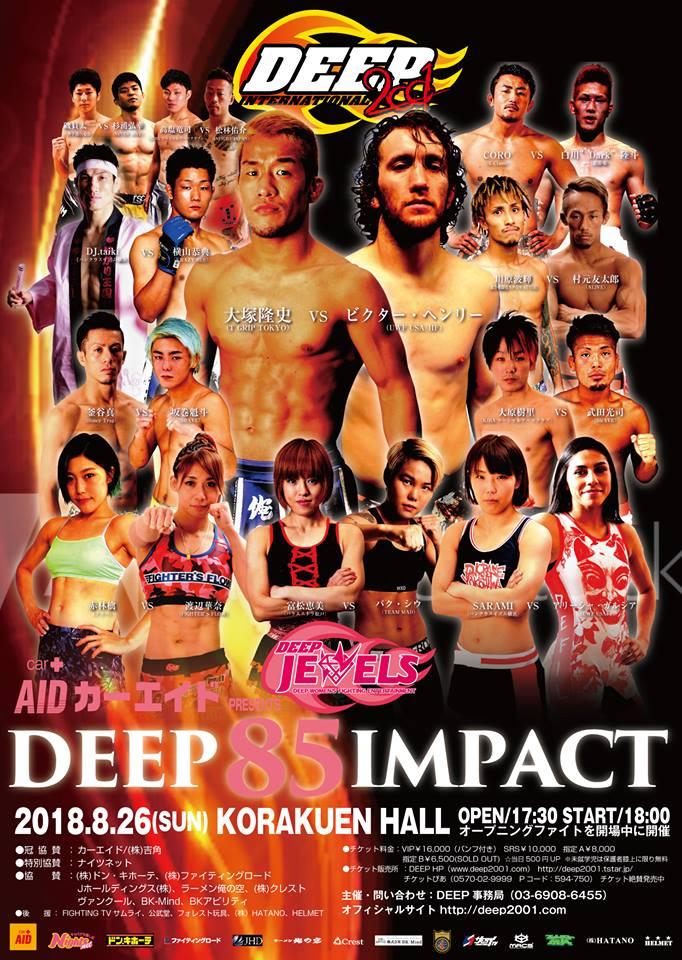RIZIN FF 13: Saitama Super Arena. DknM8WWUcAc-kQ0