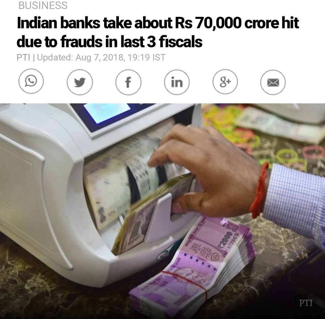 6 To strengthen Banks we got the insolvency and Bankruptcy code, no one had the courage but we brought this into practice...#IndependenceDayIndia <br>http://pic.twitter.com/5L2bqo5UbE