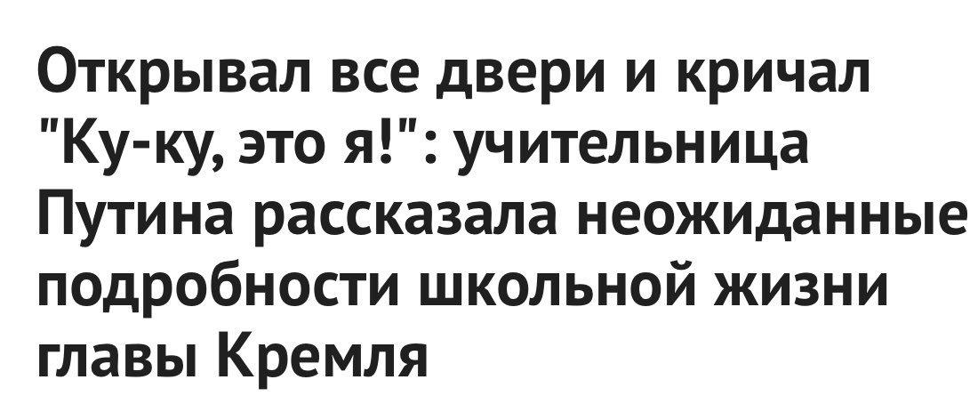Суддю Старобільського суду затримали на Луганщині на хабарі 10,2 тис. грн, - НАБУ - Цензор.НЕТ 6673