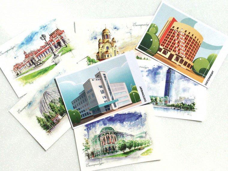 является почтовые открытки с екатеринбургом изготовления овала