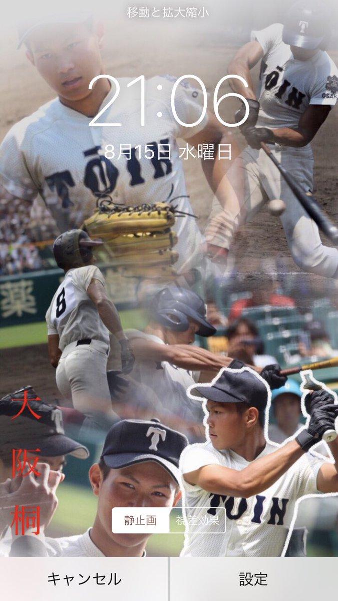 ベストセレクション 高校 野球 かっこいい 壁紙 トップの壁紙は