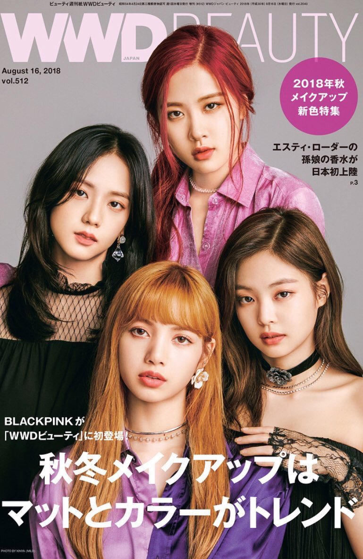 #BLACKPINK for WWD Japan Magazine. <br>http://pic.twitter.com/wuf0pnyWTh