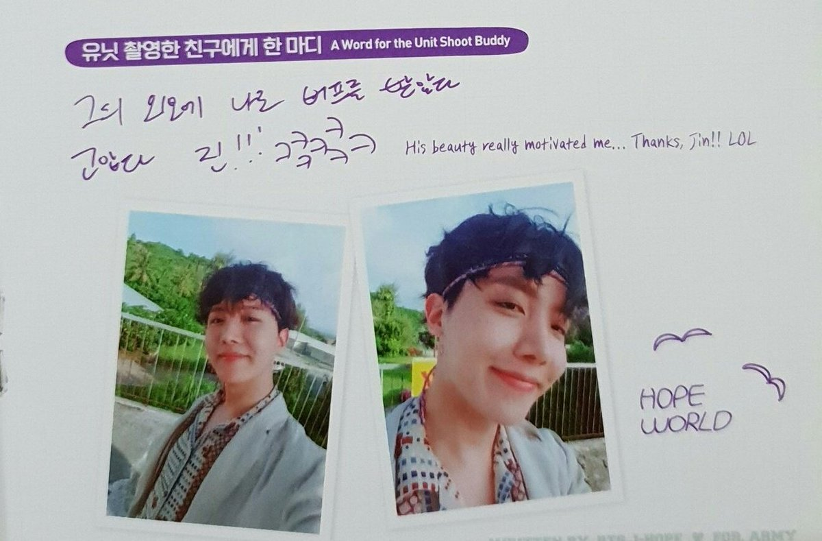 """hoseok wrote """"his beauty motivated me thanks jin!!"""" honesty a whole mood sksksk <br>http://pic.twitter.com/72h8Web0xL"""