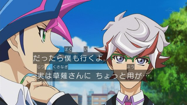 うわぁ出た! #VRAINS https://t.co/EdbjAiGoK6