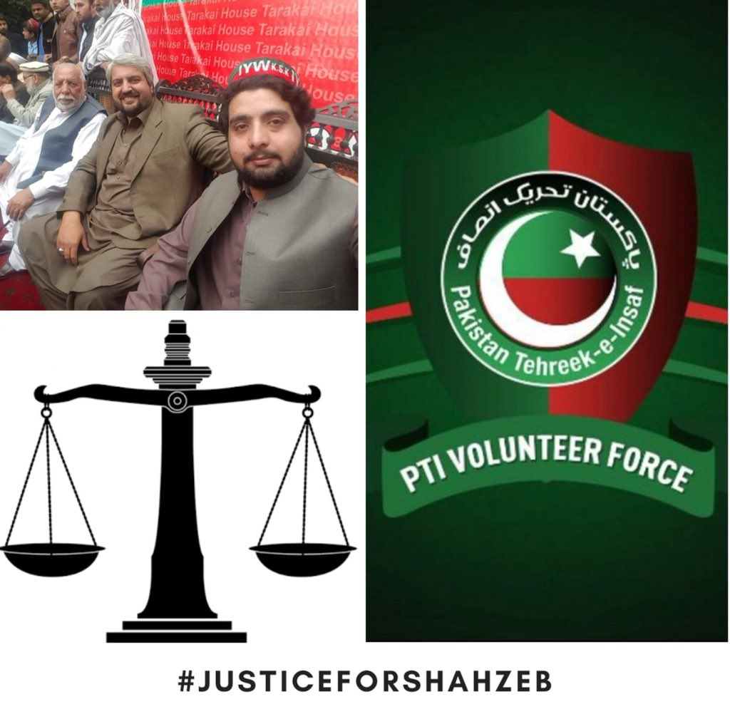 The Election Commission of Pakistan (ECP) taking notice of the firing incident has sought report from the security authorities concerned. @SalahuddinTano1  @maher_iam  @AnjumFarooqui03  #JusticeForShahZeb<br>http://pic.twitter.com/XIkzTbAcSC