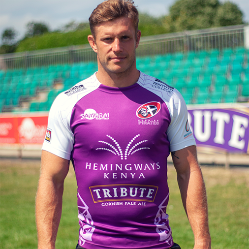 test Twitter Media - Introducing the #New @CornishPirates1 Away Kit Sponsored by Tribute Ale for the 2018-19 Season! #SamuraiFamily https://t.co/jt9abSGMgS