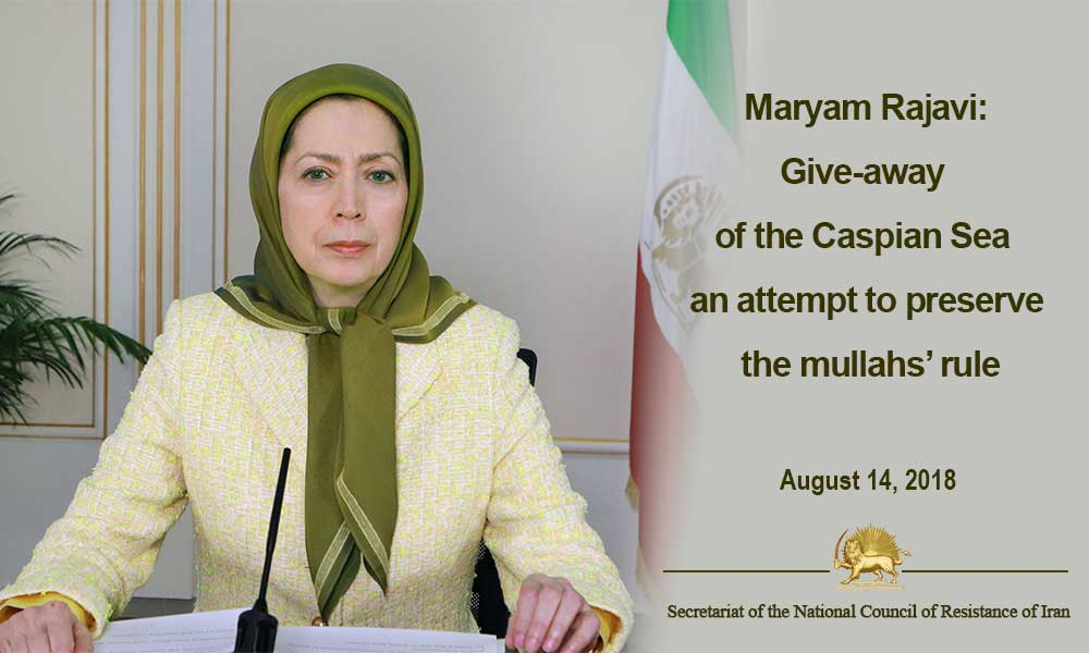 #CaspianSeaSellOut is an attempt to preserve the mullahs' rule. For Khomeini, Khamenei &amp; Rouhani, #Iran's water, land, &amp; wealth have no value, neither do the Iranian people's lives and culture. Only one thing matters: Preserving the mullahs' rule  https://www. maryam-rajavi.com/en/item/maryam -rajavi-give-away-of-the-caspian-sea-an-attempt-to-preserve-the-mullahs-rule &nbsp; … <br>http://pic.twitter.com/LbZ0QC0uBA