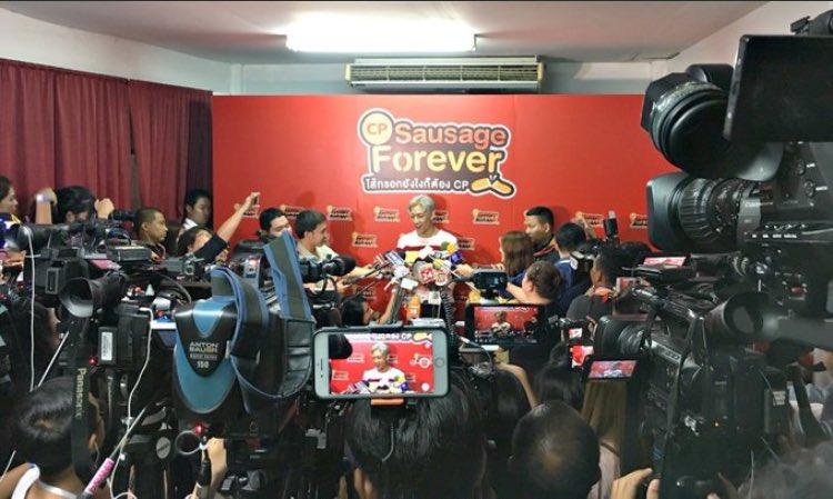 Make way for Thailand's Treasure @BamBam1A    #GOT7  #GOT7WORLDTOUR  #EyesOnYou  #갓세븐  @GOT7Official #Bambam<br>http://pic.twitter.com/eCZyKR8GHT