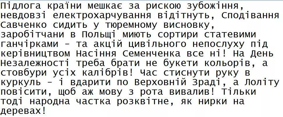 """Бронекатери """"Лубни"""" і """"Кременчук"""" вийшли на службу в акваторії Бердянського порту, - Лавренюк - Цензор.НЕТ 9658"""