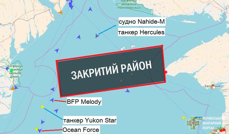 Російські військові провели несанкціоновані навчання в Придністров'ї, - ОБСЄ - Цензор.НЕТ 3786