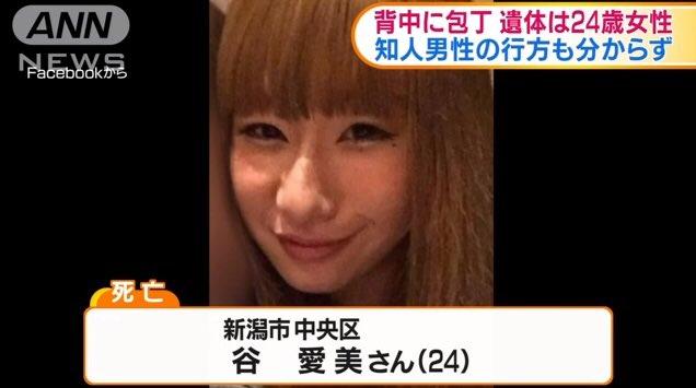 谷愛美 彼氏=知人男性?Facebookの画像を確認!シングルマザー24歳の顔画像や素性とは,,,知人男性の行方は?