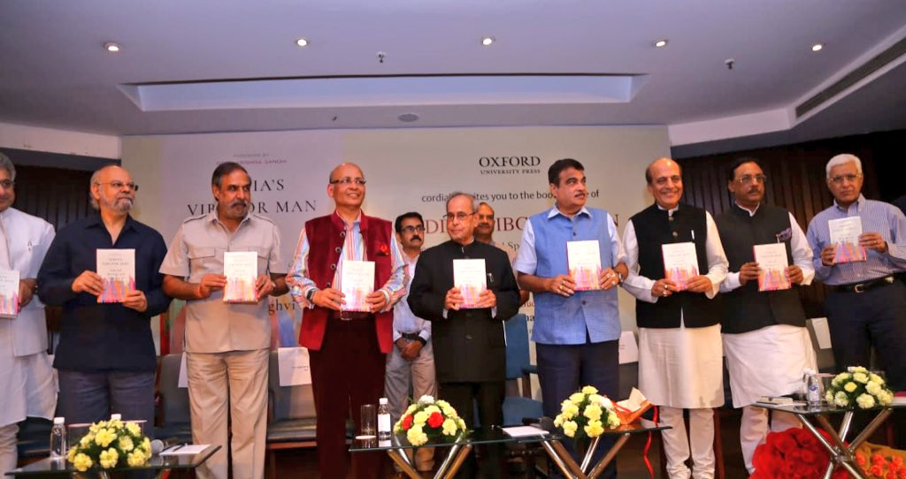 book The Economics of
