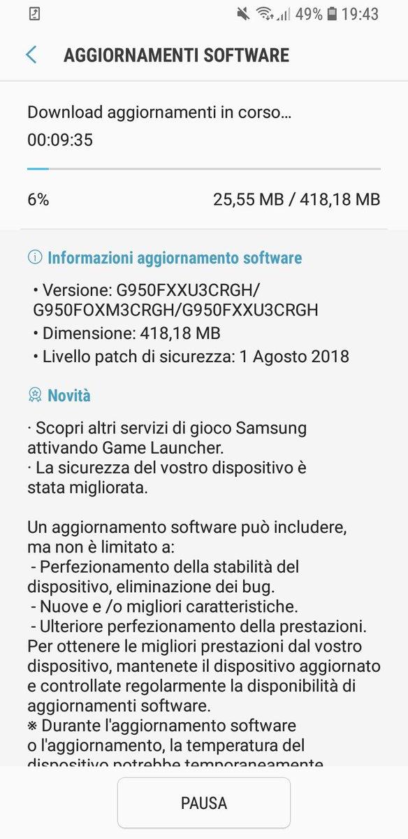 Cose da fare a #ferragosto  #samsung #aggiornamento #update #android #patch  - Ukustom