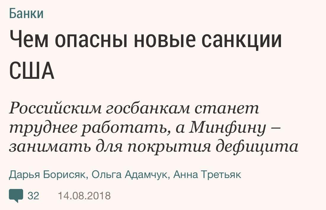 Для Кремля и олигархов не опасны: обвалят рубль, создадут внутр офшоры, раздадут себе любимым госзаказы на триллионы рублей без конкурса, освободят от уплаты налогов  Для 95% населения #РФ - опасны, т.к именно они оплатят спасение виолончелистов ростом НДС, пенс возраста и сборов