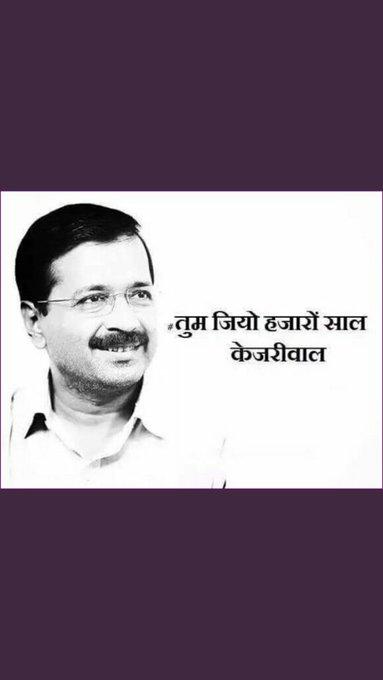 Happy Birthday sir kejriwal