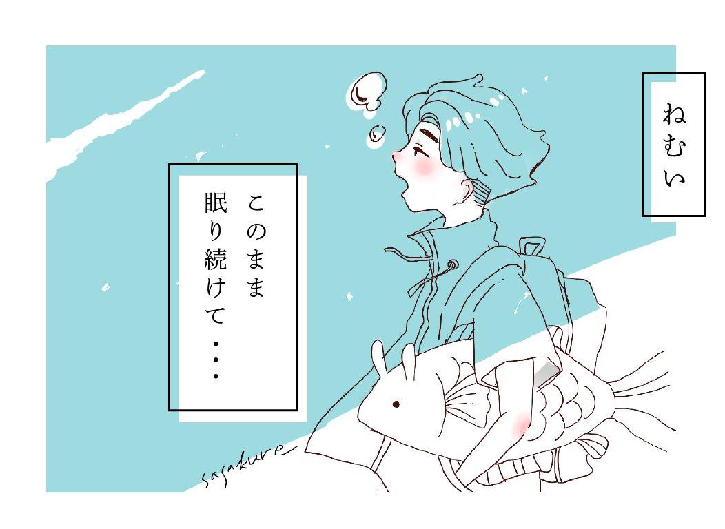 井上乃彩 Noa Inoue On Twitter 夏を泳ぐ Illustration イラスト