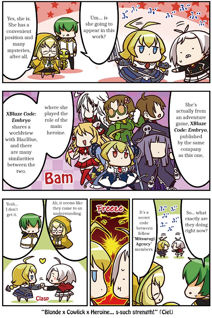 Rebel.17 Another Heroine  (Translated by @lawfulevilchao)   http:// blazblue.jp/bbdw/comic/  &nbsp;  <br>http://pic.twitter.com/spRxkJdyVv