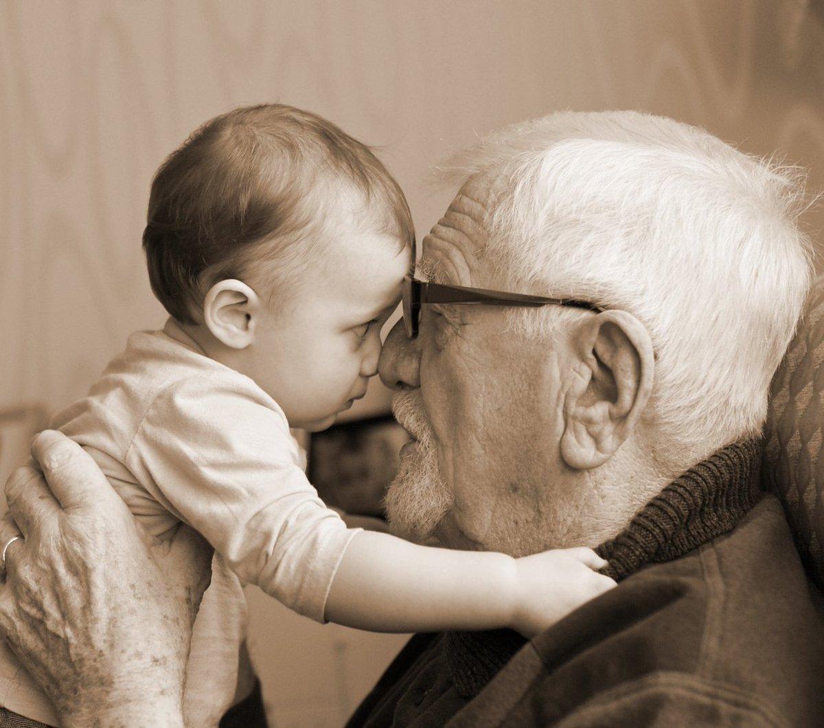 старик с внуком картинки океане пассаты