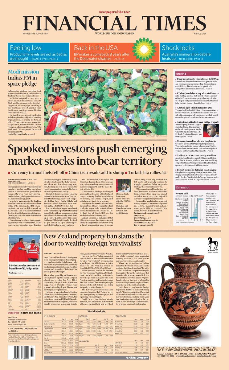 Just published: front page of the Financial Times international edition Thursday August 16 https://t.co/OIbkgvcHSX