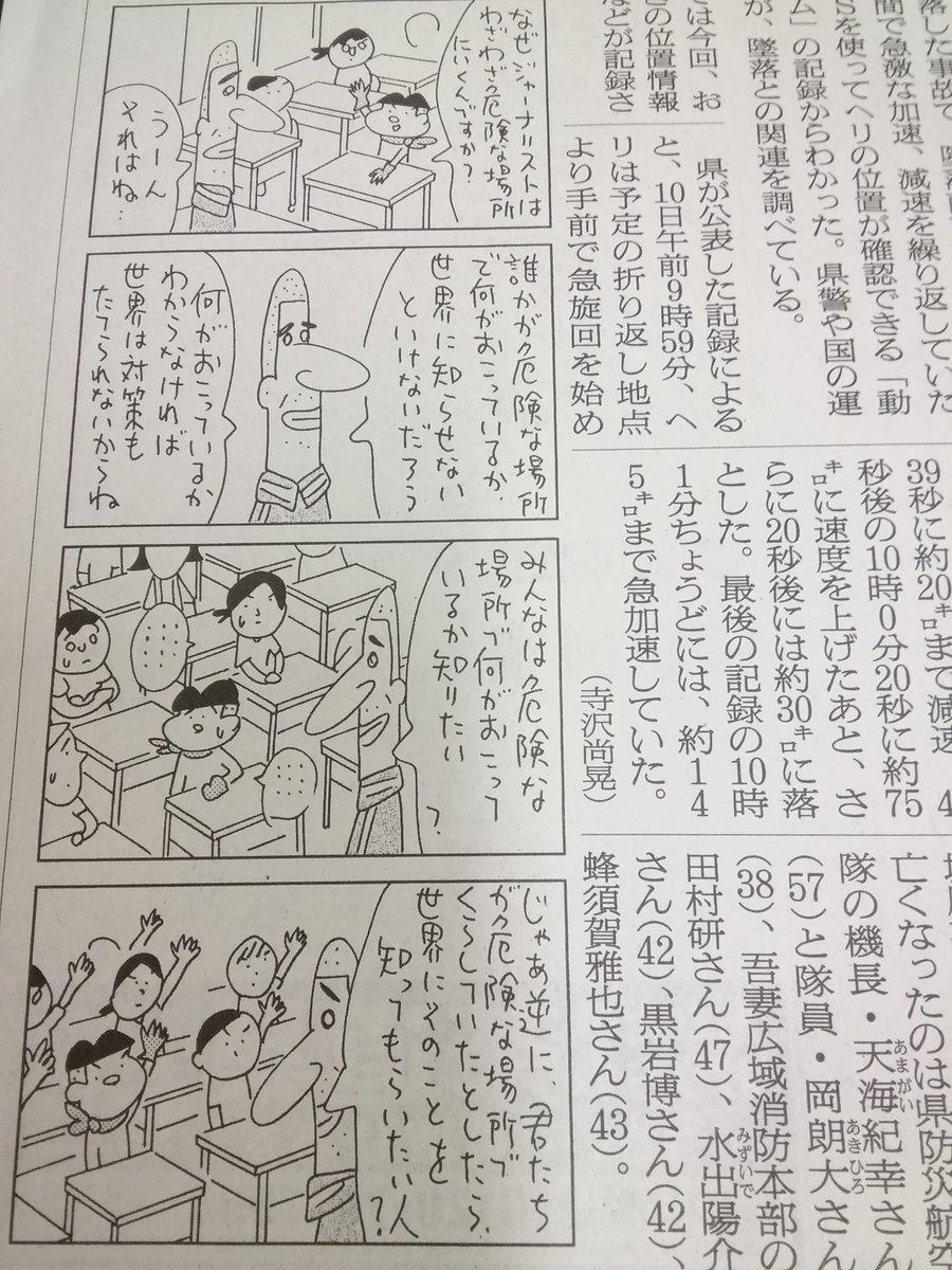 chloeyukiさんの投稿画像