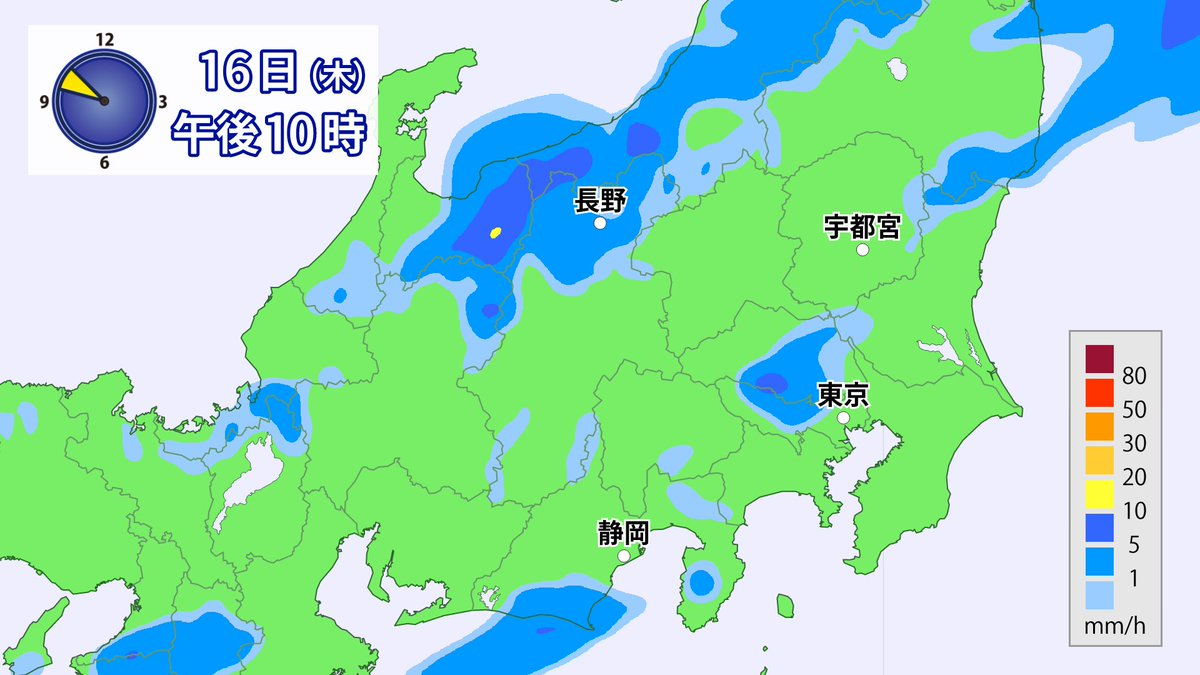 気象予報士 手塚 悠介 on Twitte...