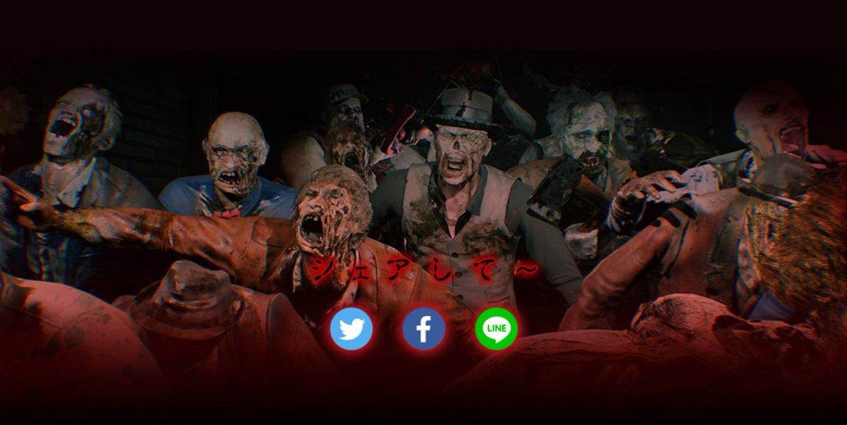 唐突におちゃめな弊社ホームページ  『HOUSE OF THE DEAD』最新作、鋭意開発中です(よろしくでーす) ⇒https://t.co/yvyjAzLsZW  #hod #ハウスオブザデッド