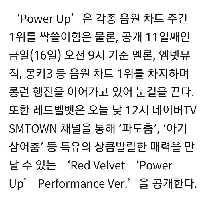 [INFO] Power Up Performance Ver. will be uploaded on the SMTOWN Naver TV channel today, Aug 16, 12pm KST.  http:// naver.me/FB0R2aDE  &nbsp;  <br>http://pic.twitter.com/MfnenVQfBG