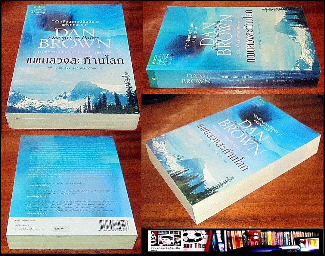 read ANATOMIA DEL SISTEMA