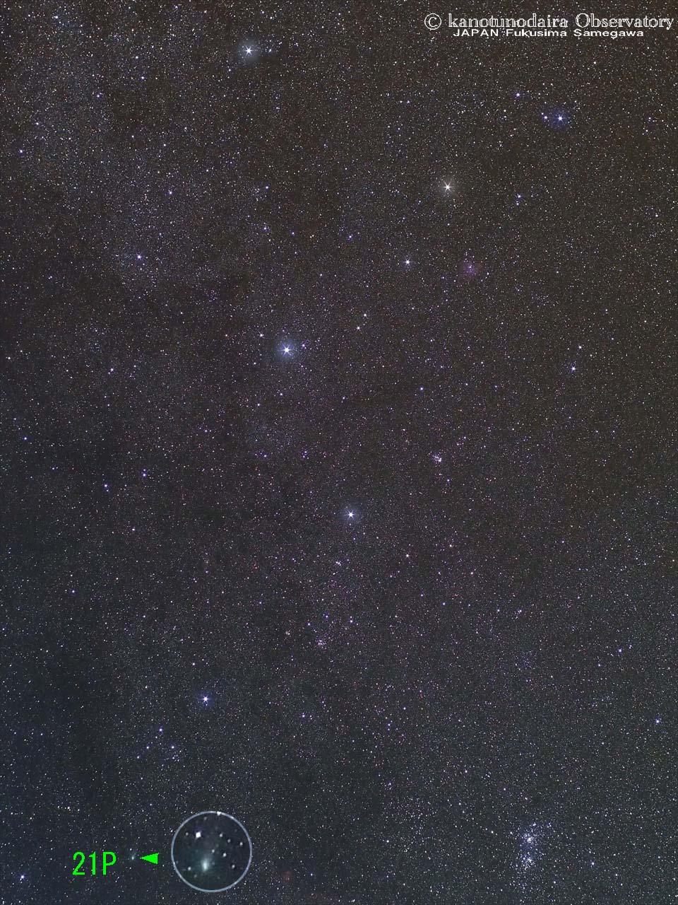 21P/ジャコビニ・ジンナー彗星