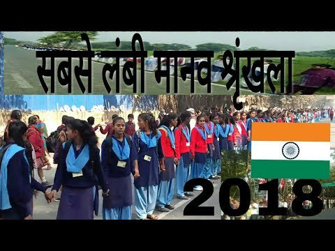 Independence day longest human chain 700 km sriganganagar to badmer school students    A5 SHINE   72 - YouTube  https:// youtu.be/orcP1H_yMCY#a5 _shine &nbsp; …  #likeforlike #a5_shine #like4follow #followforfollow #likeforlikes #LIKEapp #like4likes #likeforfollow #motivation #positivevibes #lifeisbeautifu<br>http://pic.twitter.com/axznDwWWCE